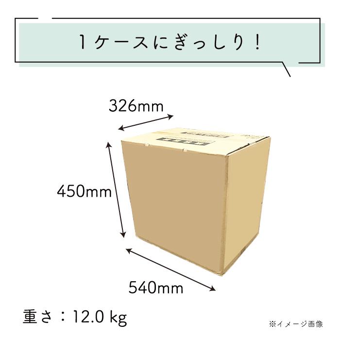イットコ SLIM 1ロール 100m シングル 60個 10100020 [◇]【re】
