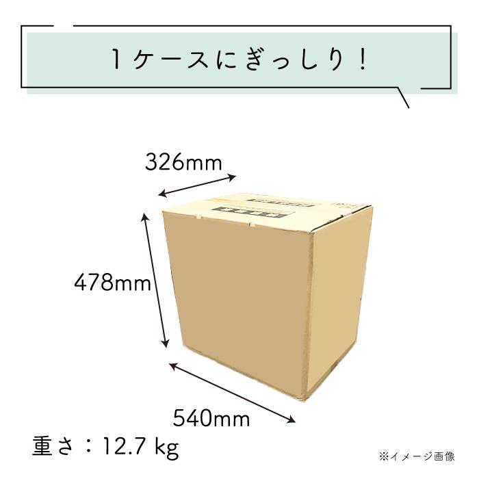 イットコ 1ロール 100m シングル 60個 10100019[◇]【re】