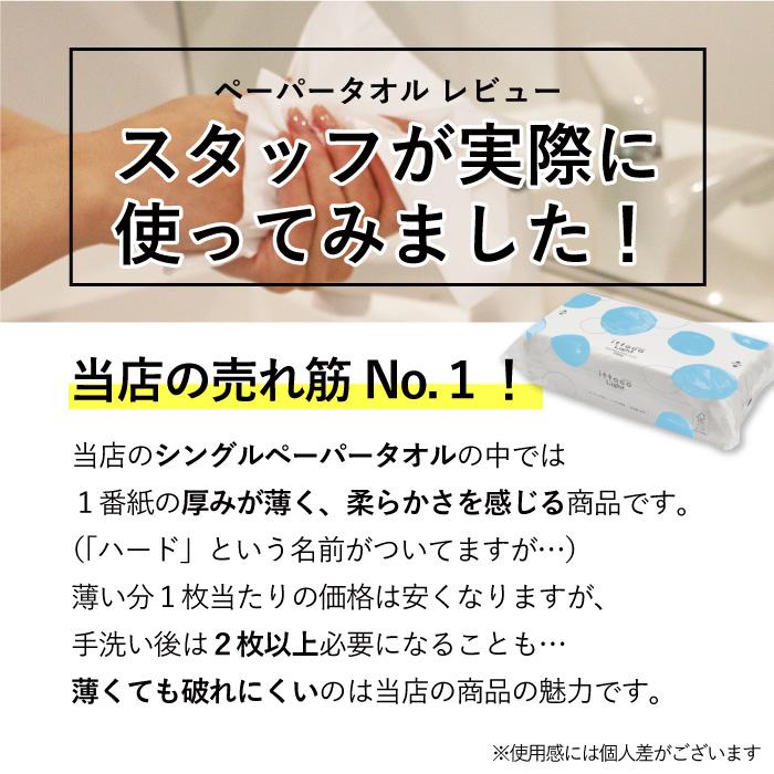 イットコ ライトタオル 200枚 ハードタイプ 50200006[◇]【re】