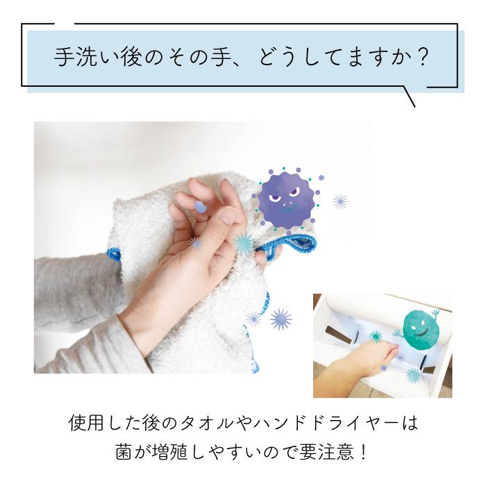 抗菌ペーパータオル ダブルソフト 200組 50200024[◇]