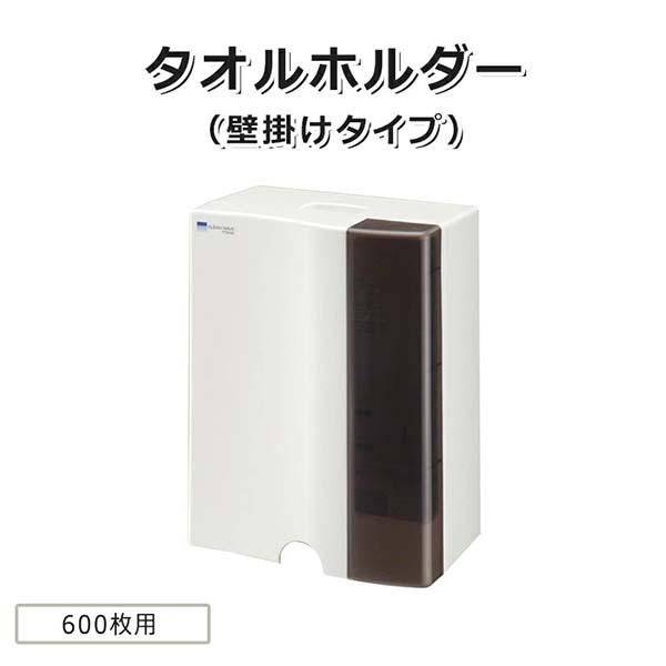 ペーパータオル ホルダー PT600 【st】 縦型 壁掛けタイプ 7600111[◇]