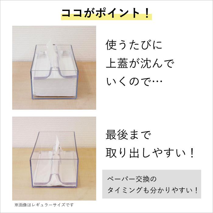DESCO ペーパータオルケース ワイドディープーサイズ 蝶プラ工業 76001007[◇]