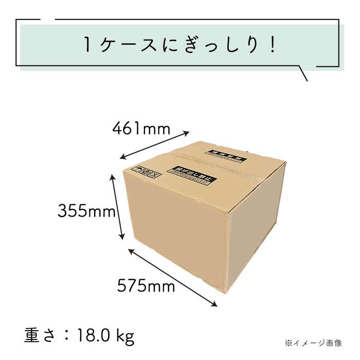 イットコ 芯なし 6ロール 150m シングル 114mm幅 10パック 10150027[◇]【re】