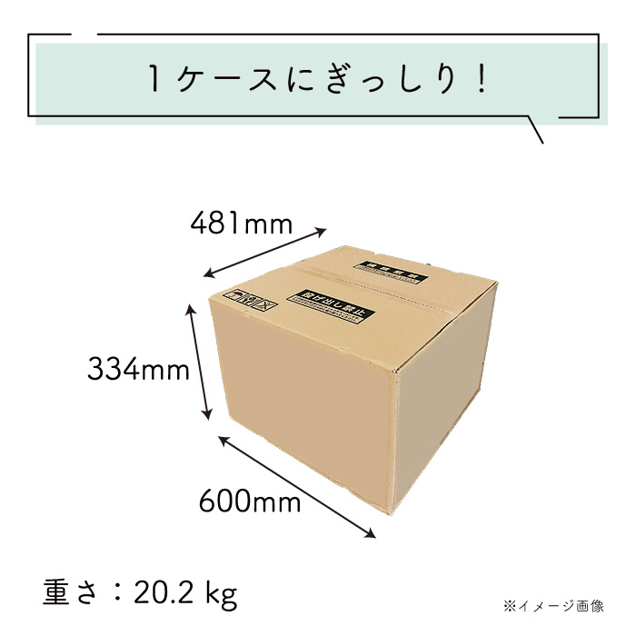 イットコ  芯なし SLIM 6ロール 180m シングル 10180007[◇]【re】