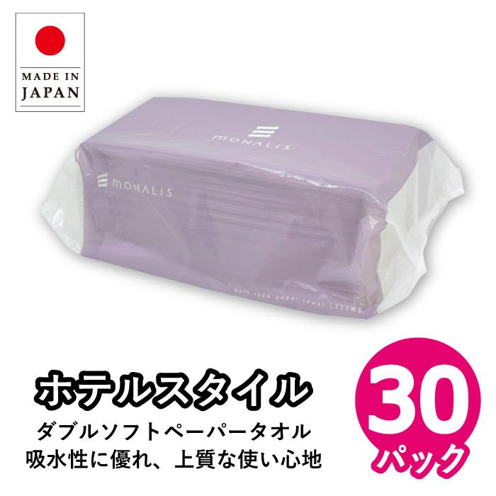 モナリスタオル 200組 ダブルソフト 新生活 5020026[◇]