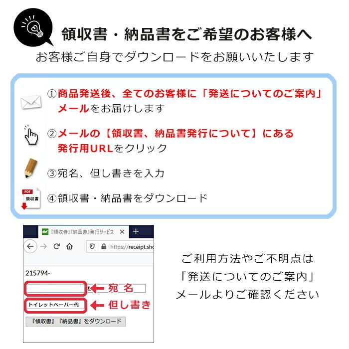 イトマン 4ロール 27.5m ダブル ミシン目 24パック 10055256 [◇]【re】