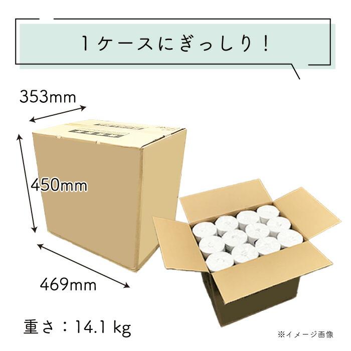 イットコ SLIM 1ロール 150m 48個 10150024[◇]【re】