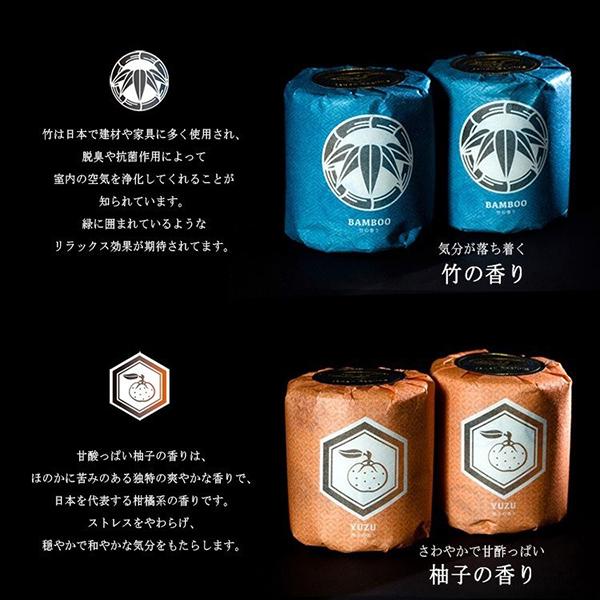 8種の日本の香り ジャパンフィーリング ギフトセット 10001059[ギフト][熨斗対応][◇]