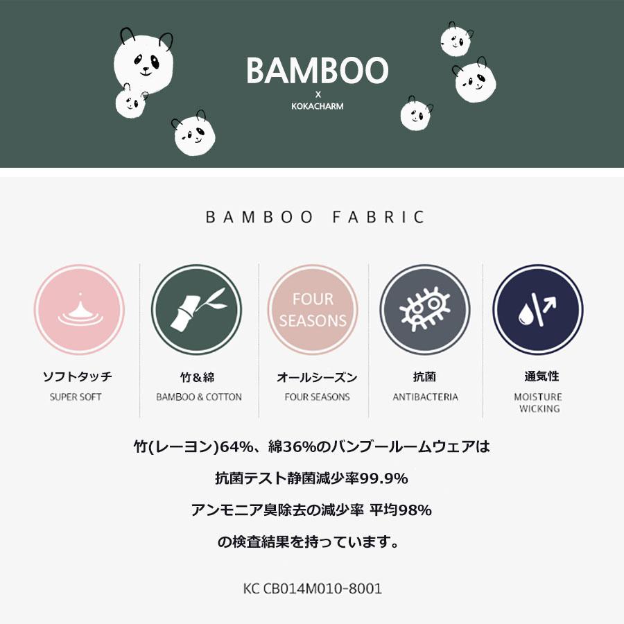 [BAMBOO]EYEGLASSES