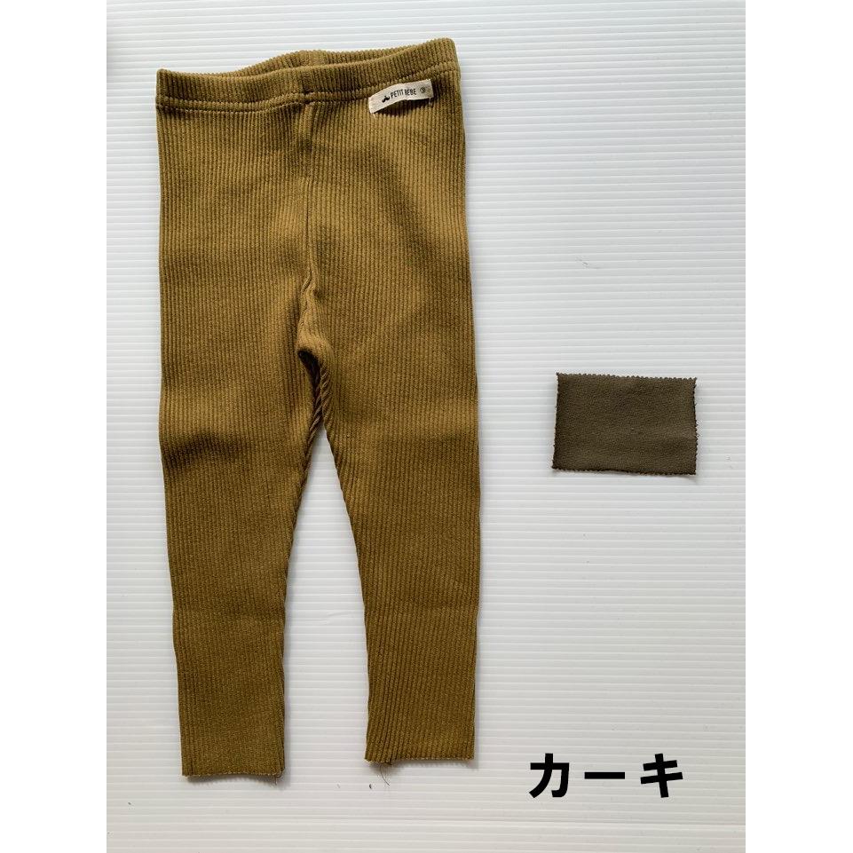 【即納商品】KIDSサイズ-PETIT BEBEオリジナルリブレギンス