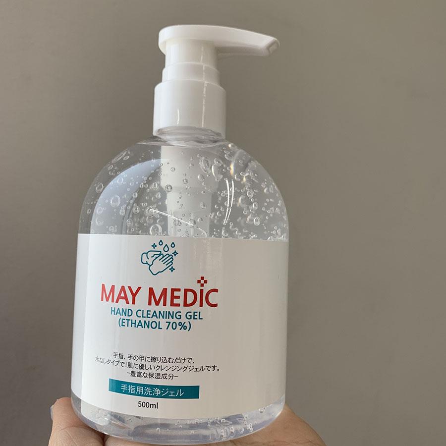 手指洗浄ジェル MAY MEDIC