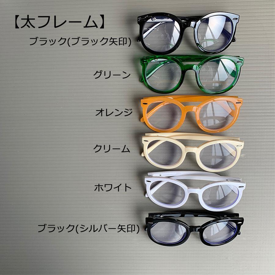 【即納商品】 KIDS-カラー太フレーム伊達メガネ