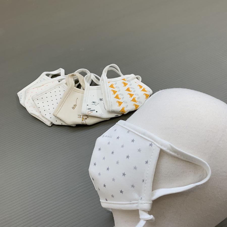 オーガニックコットンマスク各種