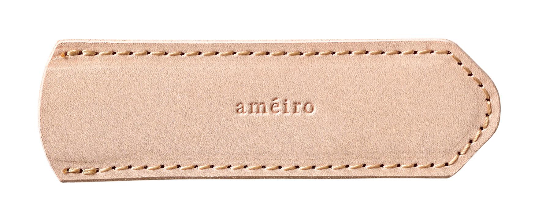 ameiro フライパン 20 (錫メッキ加工 可)