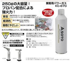 SOTO 炙りマスターPro KC-800