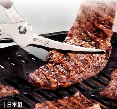 匠の技 ステンレス製引き切り型料理はさみ SJ-K210