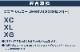 【セット割】ジムニー フロントアンダーカバー & フロントグリルカバー 外装専用 パーツ2点セット スズキ SUZUKI JIMNY JB64W SUZUKI スズキ シルバーヘアライン カスタム 専用 パーツ ドレスアップ エアロ