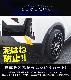 C-HR マッドガード 4P|トヨタ TOYOTA CHR カスタムパーツ 全グレード対応 トヨタ マッドフラップ フェンダー スプラッシュボード パーツ 外装 エアロ 保護パーツ 専用設計 カスタム パーツ ドレスアップ