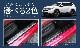 CR-V スカッフプレート サイドステップ内側 滑り止め付き 4P|ホンダ HONDA CRV RW1/2 選べる2カラー シルバーヘアライン ブラックヘアライン カスタム 専用 パーツ ドレスアップ アクセサリー オプション エアロ