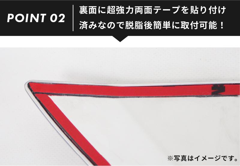 ヤリスクロス ウィンドウスイッチベースパネル フロント左右2Pセット サテンシルバー ピアノブラック 全2色|トヨタ TOYOTA YARIS CROSS カスタム パーツ ドレスアップ アクセサリー オプション エアロ