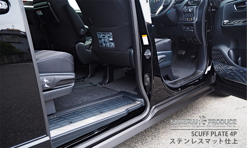 ノア/ヴォクシー サイドステップ スカッフプレート シルバー 4P トヨタ TOYOTA NOAH/VOXY ヴォクシー80系 ノア80系 カスタム 専用 パーツ 80系 煌 内装 ノア 80系 アクセサリー ドレスアップ オプション エアロ