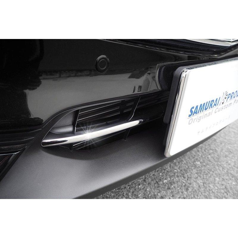 【アウトレット品】CX-8 ロアグリル ガーニッシュ 2P メッキ|マツダ MAZDA CX8 KG系 外装ドレスアップパーツ カスタム パーツ アフターパーツ エアロ