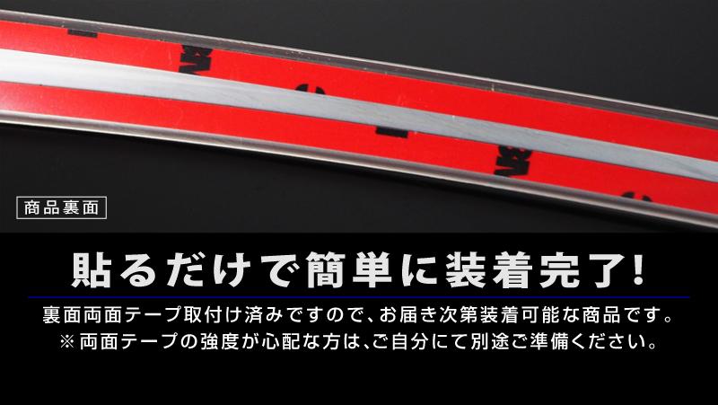 CX-5 リアバンパーガーニッシュ 鏡面仕上げ 1P|マツダ MAZDA CX5 KF系 カスタム 専用 パーツ ドレスアップ アクセサリー オプション エアロ