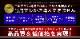 【アウトレット品】ソリオ ソリオバンディット ドアハンドルカバー ガーニッシュ メッキ 9P|スズキ SUZUKI SOLIO SOLIO BANDIT カスタムパーツ ドレスアップ アクセサリー アフターパーツ エアロ