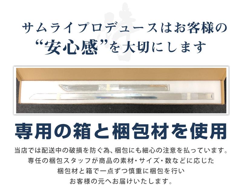 CX-30 サイドガーニッシュ 鏡面仕上げ 4P|マツダ  MAZDA CX30  DM8P DMEP 専用 カスタム ドレスアップ 専用 パーツ エアロ サイドモール サイドトリム メッキ 外装 アクセサリー オプション エアロ