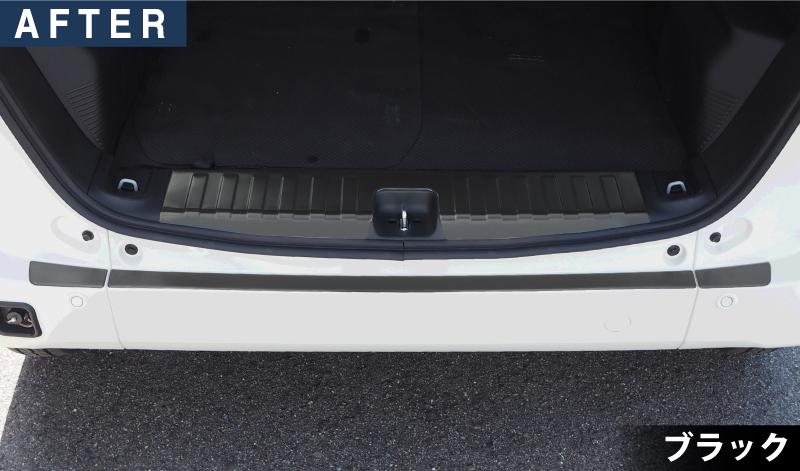 【セット割】N-VAN ラゲッジスカッフプレート & リアバンパーステップガード 保護専用 パーツ2点セット ホンダ HONDA エヌバン 選べる2カラー シルバーヘアライン ブラックヘアライン カスタム 専用 パーツ
