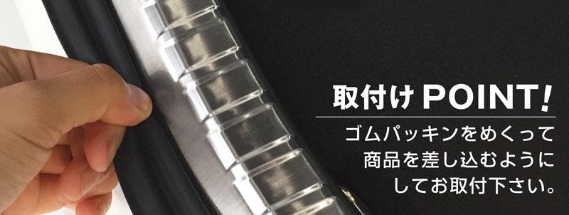 【アウトレット品】カローラスポーツ 210系 ラゲッジスカッフプレート シルバーヘアライン 2P|トヨタ TOYOTA COROLLA SPORT カスタム パーツ ドレスアップ オプション アクセサリー エアロ