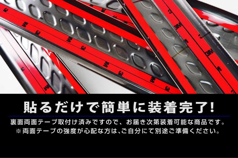 【アウトレット品】トヨタ C-HR chr スカッフプレート ブラック 滑り止め付き 4P 内装パーツランキング1位獲得! パーツ ドレスアップ カスタム アクセサリー 内装 TOYOTA CHR
