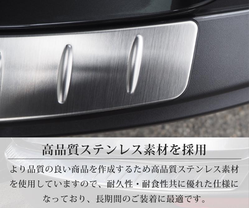 【アウトレット品】CX-30 リアバンパーステップガード 車体保護ゴム付き シルバーヘアライン 1P|マツダ CX30 カスタム 専用 パーツ ドレスアップ アクセサリー オプション エアロ