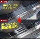 エクストレイル スカッフプレート 滑り止め付き 4P|ニッサン NISSAN X-TRAIL T32 後期対応 ブラック 専用設計 前期 後期 専用 パーツ 内装 インテリア サイドステップ サイドシル サイドスカート ガーニッシュ カスタム 専用 パーツ