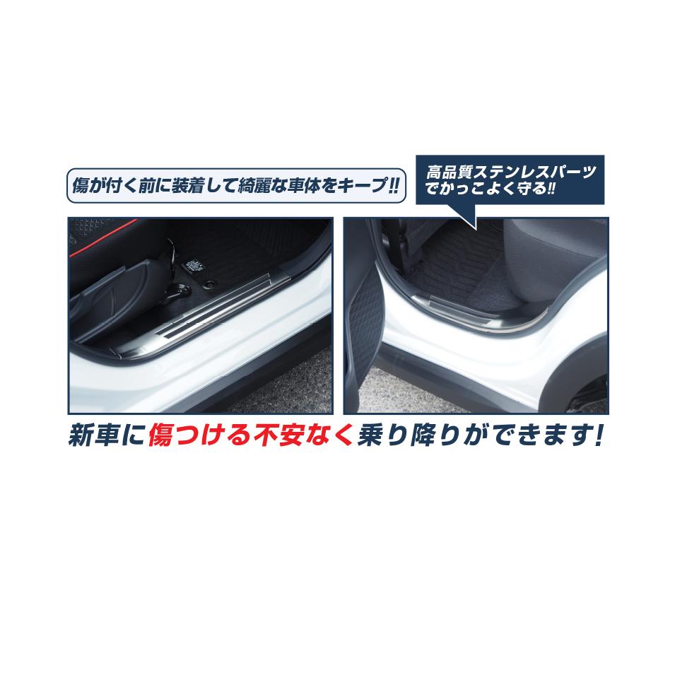 MAZDA3 外側スカッフプレート 車体保護ゴム付き 4P |MAZDA マツダ3 BP系 選べる2カラー シルバーヘアライン×鏡面 ブラックヘアライン×ブラック鏡面 FASTBACK SEDAN ファストバック セダン 新型アクセラ AXELA カスタム