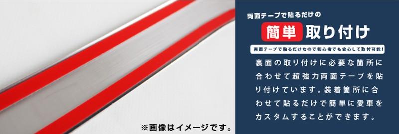 N-BOXカスタム JF3/4 後期 リアリフレクターガーニッシュ 2P メッキ仕上 ホンダ HONDA NBOX CUSTOM 専用 外装 カスタム パーツ ドレスアップ アクセサリー オプション エアロ