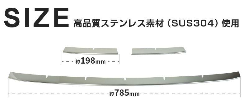 新型 ソリオバンディット ロアグリル ガーニッシュ 鏡面仕上げ 3P|スズキ SUZUKI SOLIO BANDIT 2020 5AA-MA37S MA37S 専用 外装 カスタム パーツ ドレスアップ アクセサリー オプション エアロ