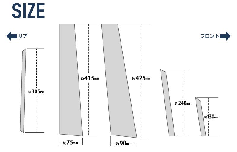 カローラスポーツ ピラーガーニッシュ 10P|トヨタ TOYOTA COROLLA SPORTS 210系 選べる2カラー 鏡面仕上げ カーボン調 カスタムパーツ ドレスアップ アクセサリー アフターパーツ エアロ