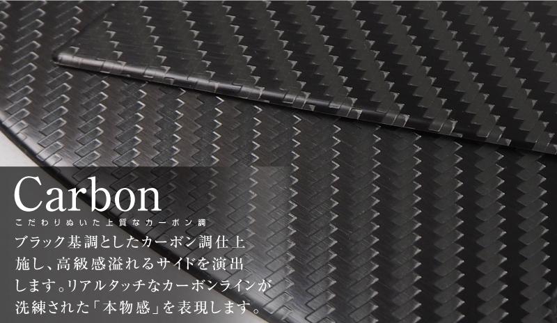 カローラスポーツ ピラーガーニッシュ 10P|トヨタ TOYOTA COROLLA SPORTS 210系 選べる2カラー 鏡面仕上げ カーボン調 カスタム 専用 パーツ ドレスアップ アクセサリー オプション エアロ