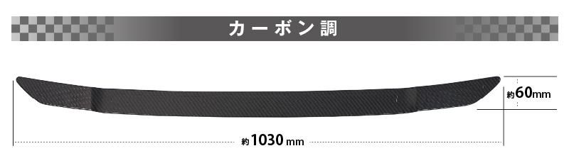 【アウトレット品】UX UX200 UX250h F SPORT専用 リアバンパーステップガード カーボン調 1P|レクサス LEXUS カスタム パーツ ドレスアップ アクセサリー オプション エアロ