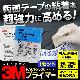 3M スリーエム PACプライマー K-500 粘着促進剤 3ml