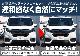 ステップワゴン ロアグリル ガーニッシュ ダーククロームメッキ近似色 1P|ホンダ HONDA STEPWGN スパーダ RP系 SPADA カスタム 専用 パーツ ドレスアップ アクセサリー オプション エアロ