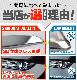 UX リアバンパーステップガード|レクサス LEXUS UX UX200 UX250h F SPORT専用 1P 選べる3カラー シルバーヘアライン ブラックヘアライン カーボン調 カスタム 専用 パーツ ドレスアップ アクセサリー