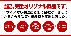 ステップワゴン フロントリップ ガーニッシュ 鏡面仕上げ 1P ホンダ HONDA STEPWGN ホンダ スパーダ RP系 カスタム 専用 パーツ ドレスアップ アクセサリー オプション エアロ