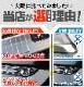 【アウトレット品】ホンダ N-VAN ラゲッジスカッフ 1P 選べる2カラー ヘアラインシルバー ヘアラインブラック トランク ラゲージ ラゲッジ カーゴ リアゲート リヤバンパー NVAN JJ1 JJ2 N-VAN +STYLE