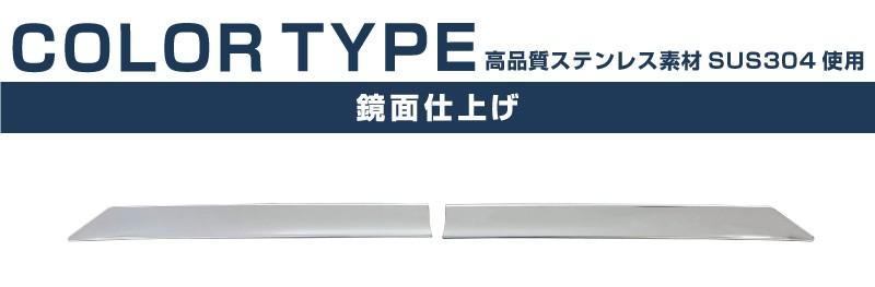 新型 ヴェゼル リアガーニッシュ リアエンブレム左右 2P 鏡面仕上げ ホンダ HONDA VEZEL RV系 専用 外装 リア カスタム パーツ ドレスアップ アクセサリー オプション エアロ