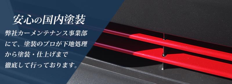 "RAV4 ロアグリルガーニッシュ RED パールレッド 2P|トヨタ TOYOTA 新型ラブ4 50系 MXAA54 AXAH54 G ""Z Package"" G Hybrid G カスタム ドレスアップ 専用 パーツ エアロ アクセサリー フォグライト フォグカバー オプション エアロ"