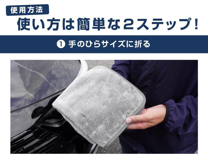 マイクロファイバータオル Sサイズ 40cm×40cm サムライプロデュースオリジナル 洗車タオル 手のひらサイズで細かな隙間も簡単拭き上げ