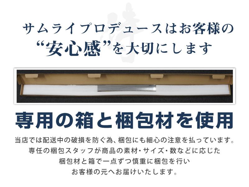 新型 ソリオ/ソリオバンディット リアゲート ガーニッシュ 鏡面仕上げ 1P スズキ SUZUKI SOLIO BANDIT 2020 5AA-MA37S 5BA-MA27S MA27S MA37S 専用 外装 カスタム パーツ ドレスアップ アクセサリー オプション エアロ