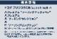 プリウス フロントフォグリング メッキ 2P|トヨタ TOYOTA 新型 PRIUS 50系 ZVW51/ZVW55 専用設計 パーツ 外装 エクステリア フォグライト フォグランプ フロントバンパー カスタムパーツ ドレスアップ アクセサリー アフターパーツ エアロ